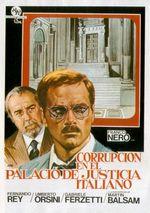 Коррупция во Дворце правосудия